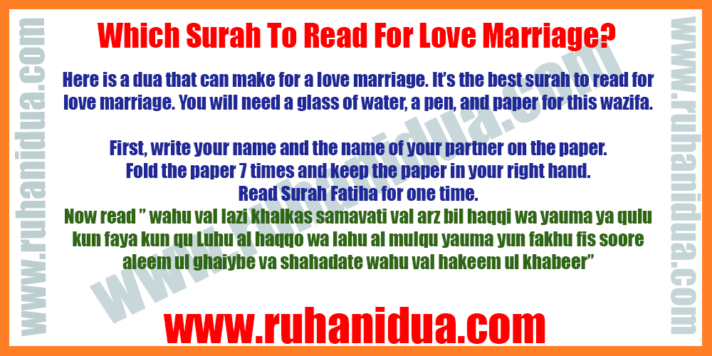 Which Surah To Read For Love Marriage? - 100% Working