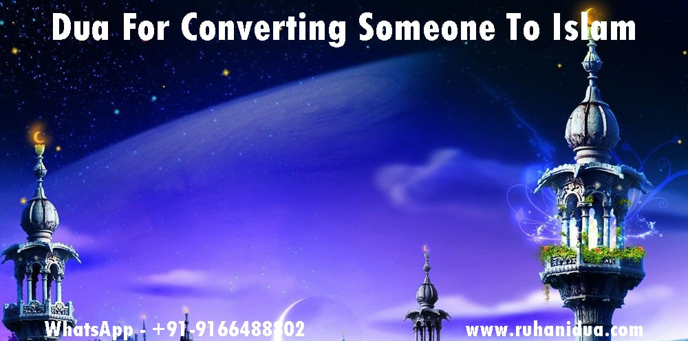 Working Dua For Converting Someone To Islam