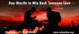 Working Dua Wazifa to Win Back Someone Love