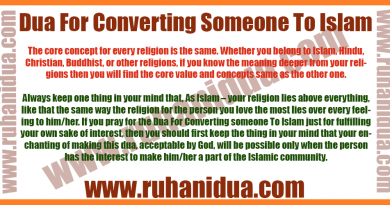 best Dua For Converting Someone To Islam - 100% Working
