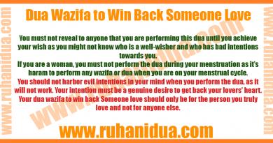 best Dua Wazifa to Win Back Someone Love - 101% Working