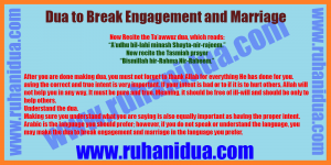 best Dua to Break Engagement and Marriage