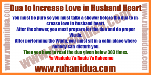 best Dua to Increase Love in Husband Heart