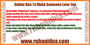 best Online Dua To Make Someone Love You - 100% Working