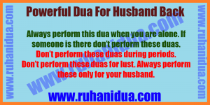 best Powerful Dua For Husband Back - 100% Working