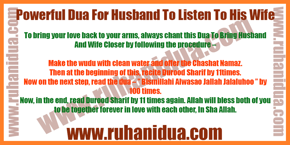 best Powerful Dua For Husband To Listen To His Wife
