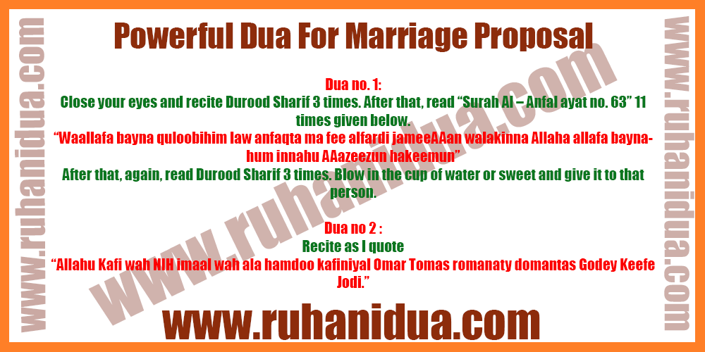 best Powerful Dua For Marriage Proposal - 100% Effective Dua