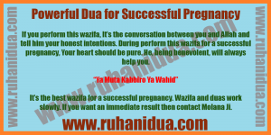 Powerful Dua for Successful Pregnancy - 100% Working
