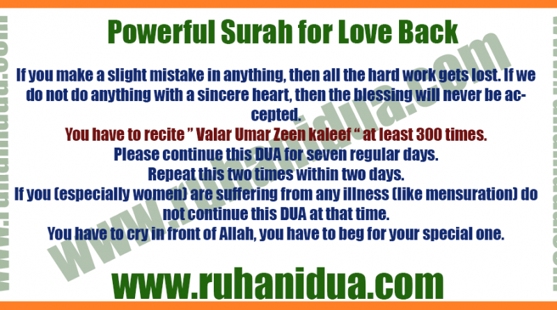 bestb Powerful Surah for Love Back