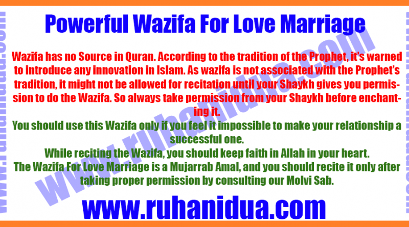 best Powerful Wazifa For Love Marriage - 100% Working