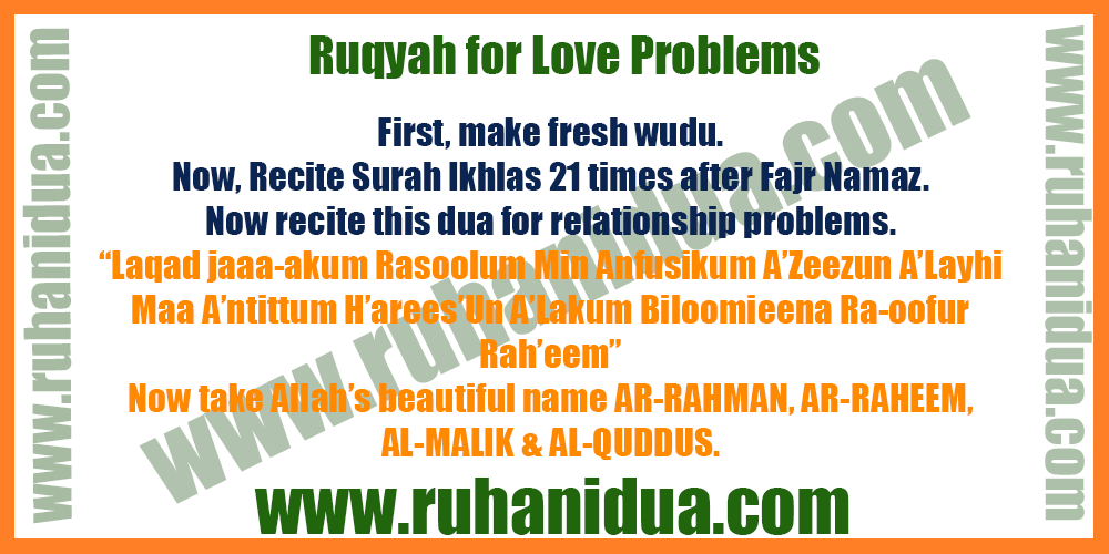 best Ruqyah for Love Problems - Dua For Relationship Problems
