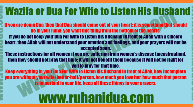 best Wazifa or Dua For Wife to Listen His Husband