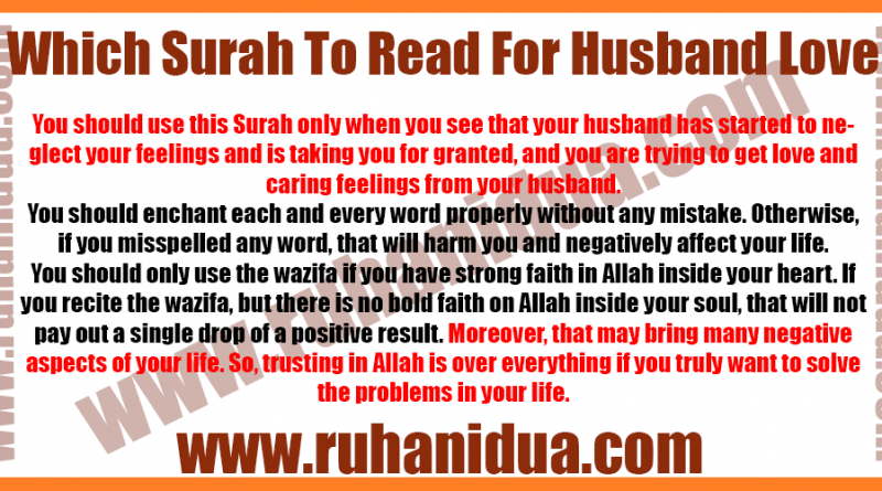 best Which Surah To Read For Husband Love