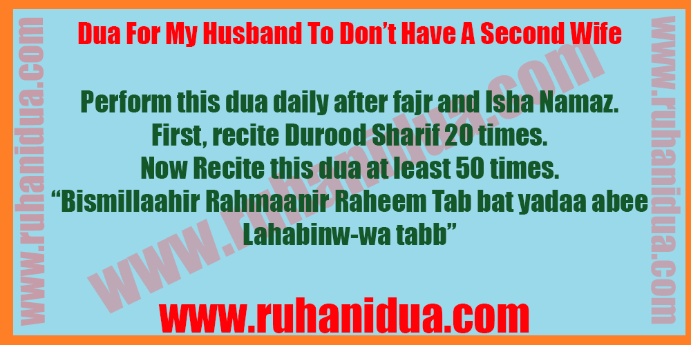 Dua For My Husband To Don't Have A Second Wife