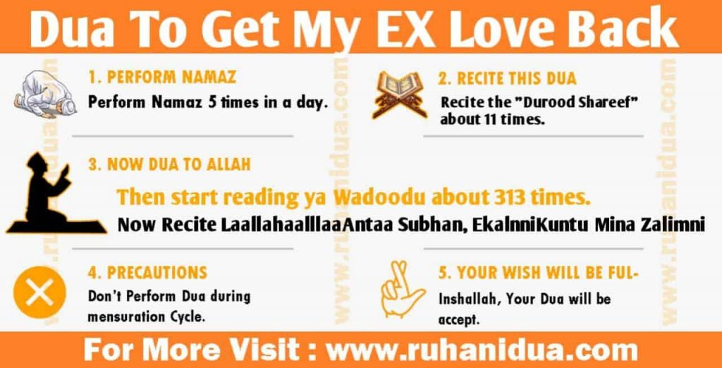 Dua To Get My EX Love Back