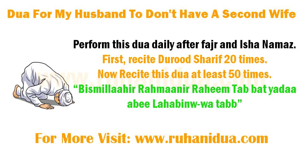 Powerful Dua For My Husband To Don't Have A Second Wife