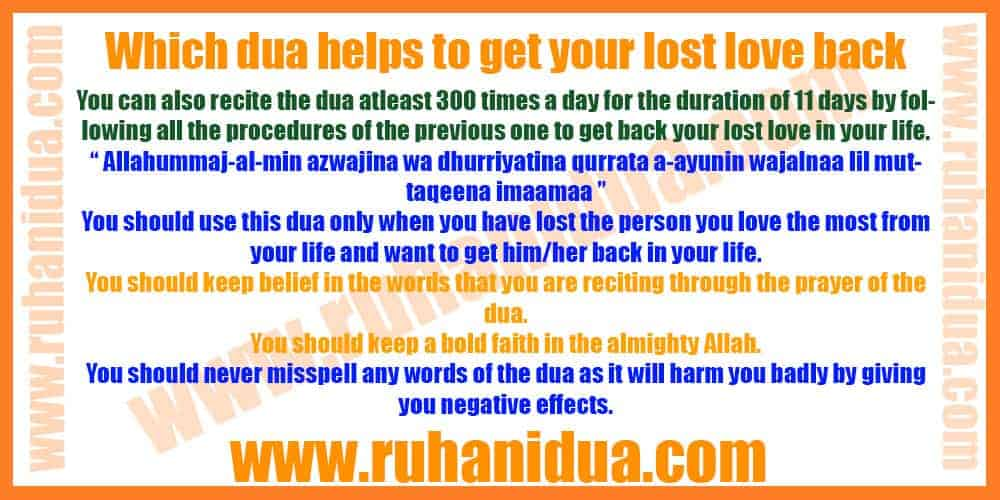 Powerful dua helps to get your lost love back