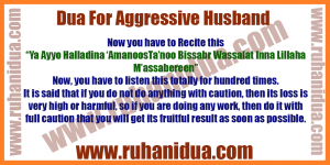 best Dua For Aggressive Husband