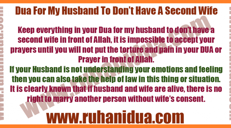 best-Dua-For-My-Husband-To-Don't-Have-A-Second-Wife