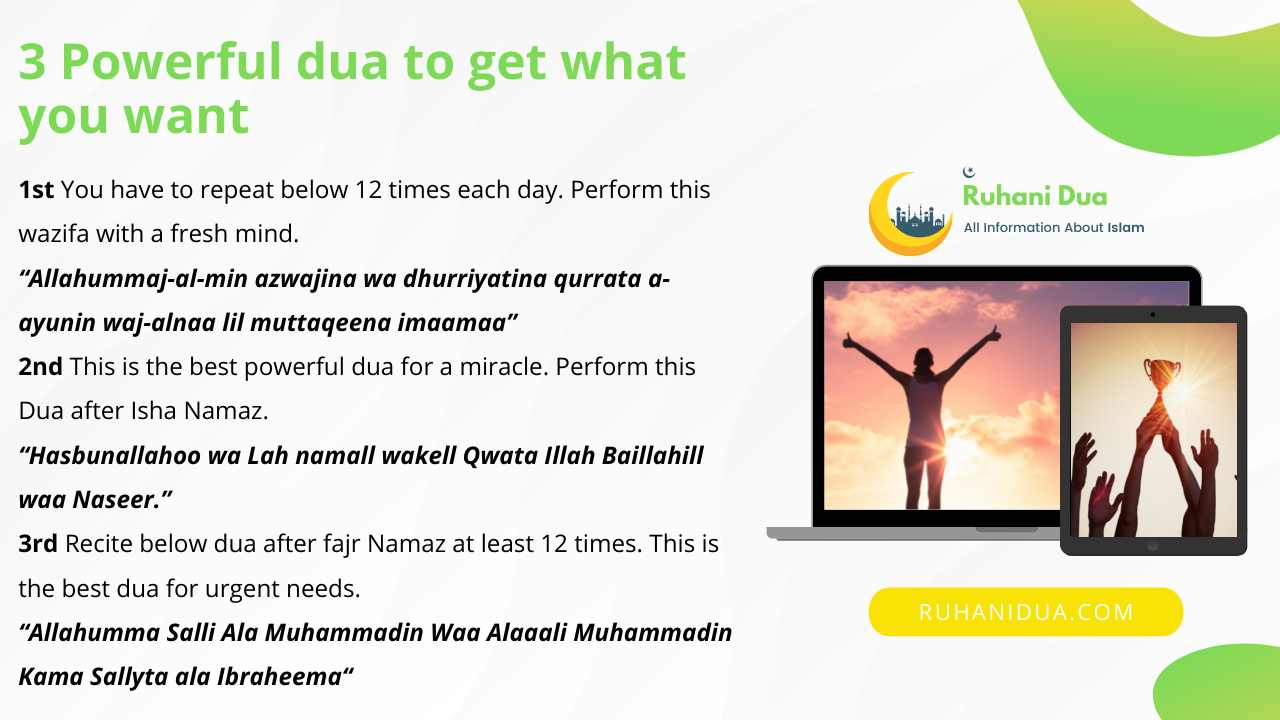 3 Powerful dua to get what you want