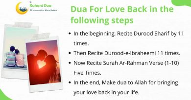 Dua For Love Back in the following steps