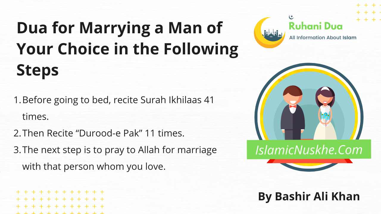 Here is Dua for Marrying a Man of Your Choice in the Following Steps -