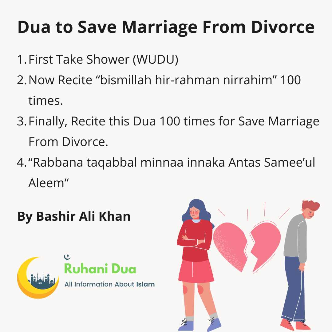 Here is Dua to Save Marriage From Divorce in the Following Steps -