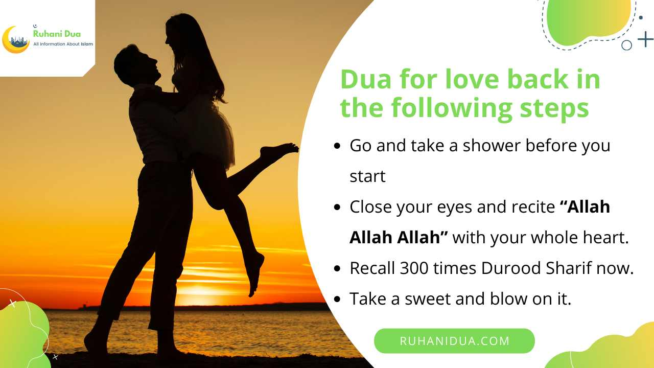 Here is Dua for love back in the following steps -