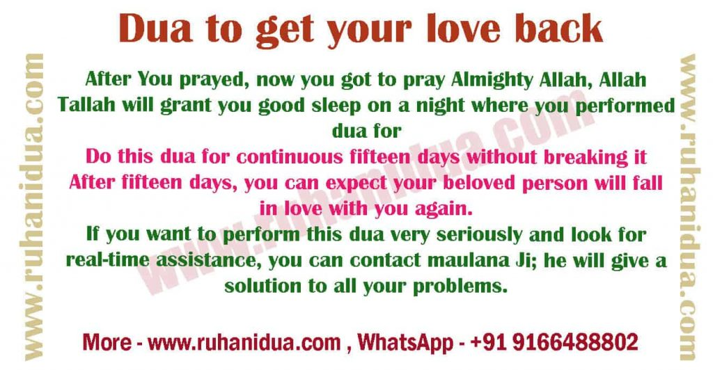 dua to get your love back