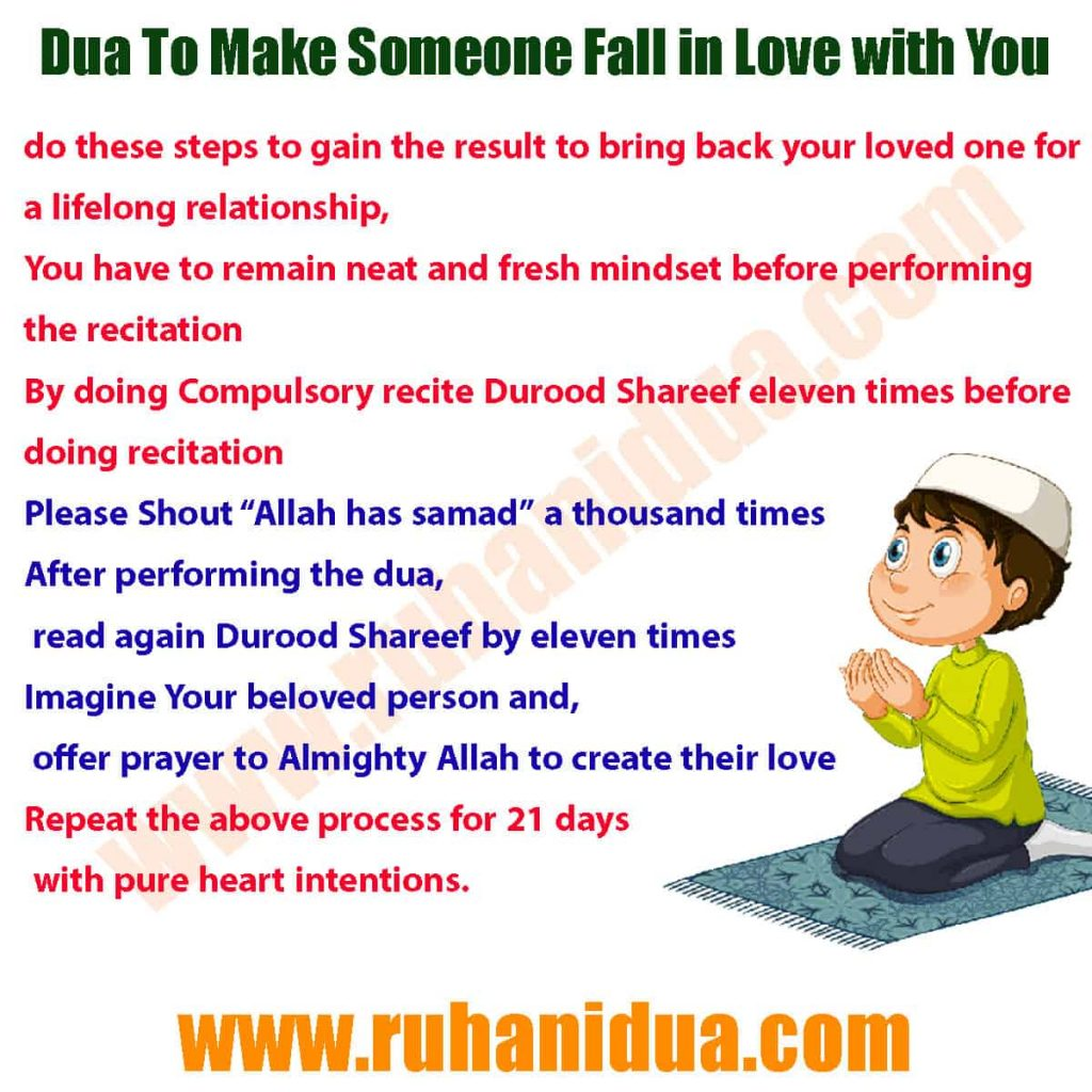 dua to make someone fall in love with you (1)