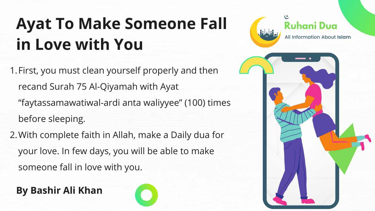 Ayat To Make Someone Fall in Love with You